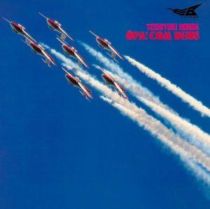 Toshiyuki Honda Album: Opa! Com Deus